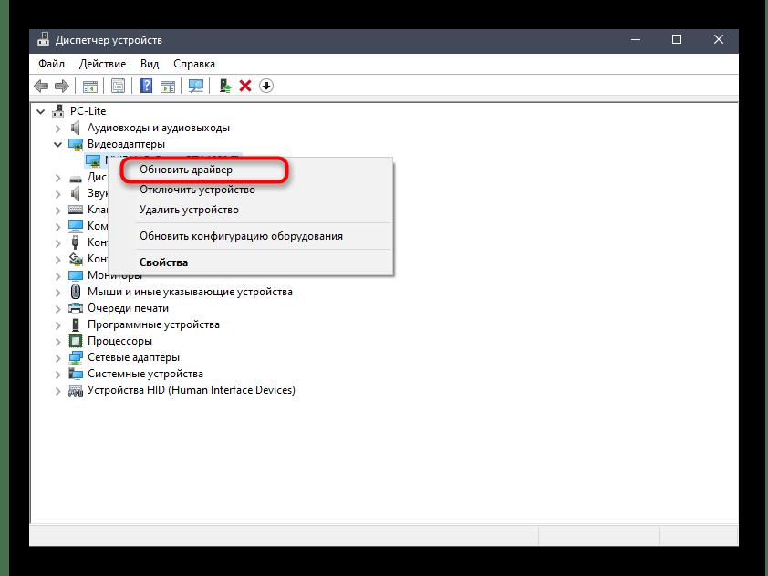 Выбор устройства для ручной установки драйвера Windows 10