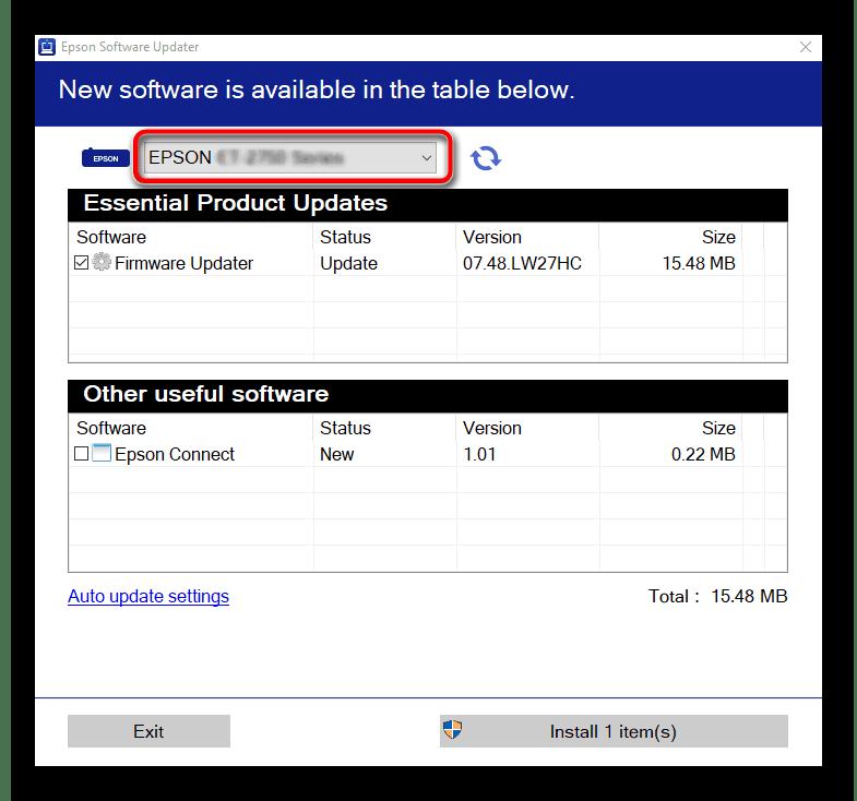 Выбор устройства Epson L110 для обновления драйверов через фирменную утилиту