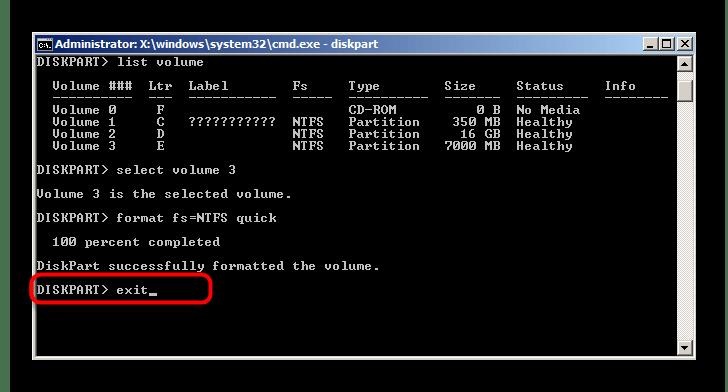 Выход из командной строки после форматирования раздела в Windows 7