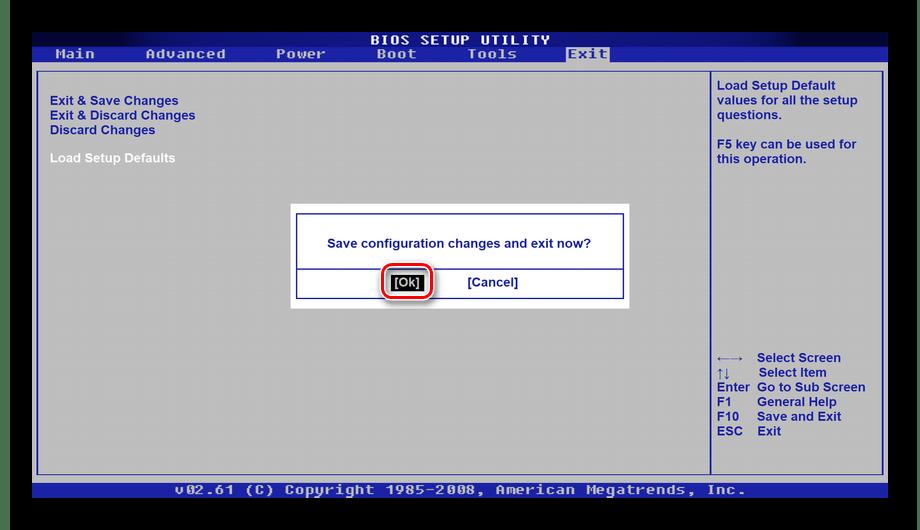 Выход с сохранением параметров по умолчанию в BIOS