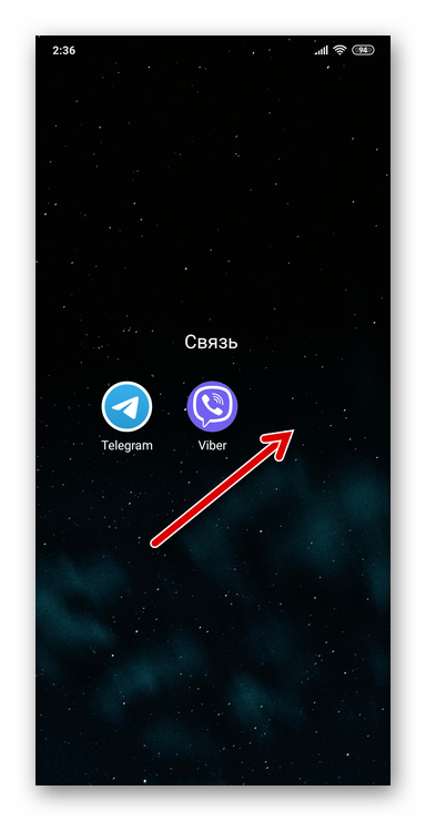 WhatsApp для Android приложение удалено с телефона