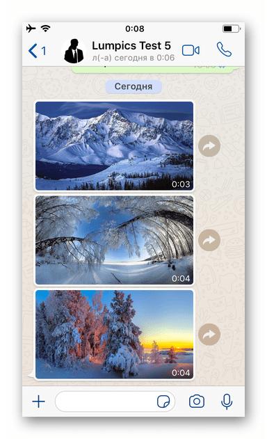 WhatsApp для iOS чат с фотографией для сохранения в хранилище iPhone