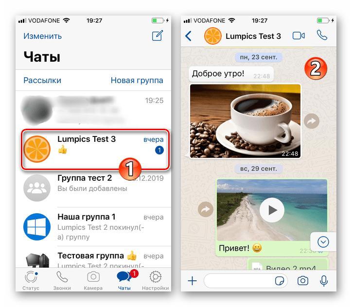 WhatsApp для iOS Успешное восстановление чатов и их содержимого из бэкапа в iCloud