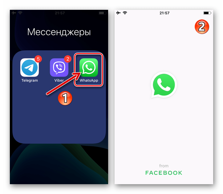WhatsApp для iPhone открытие мессенджера