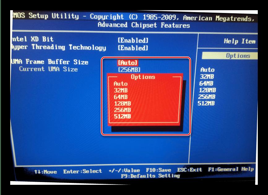 Задать значение памяти для решения проблемы с неиспользуемой ОЗУ в Windows 10