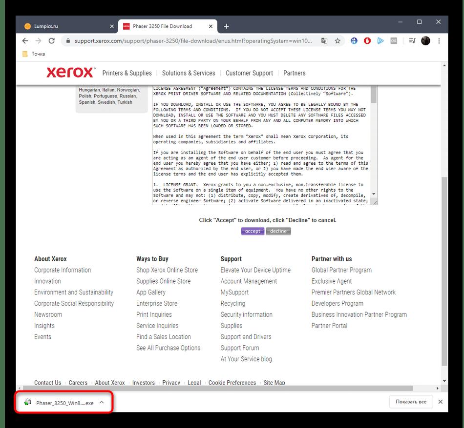 Запуск инсталлятора драйвера для Xerox Phaser 3250 с официального сайта