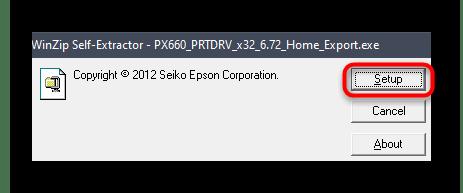 Запуск установки драйвера Epson Stylus Photo PX660 с официального сайта