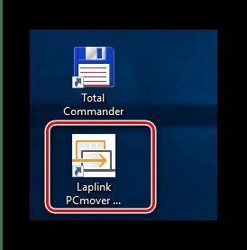 Запустить PCmover для переноса данных на компьютере с Windows 10