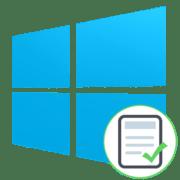 Зеленые галочки на ярлыках Windows 10