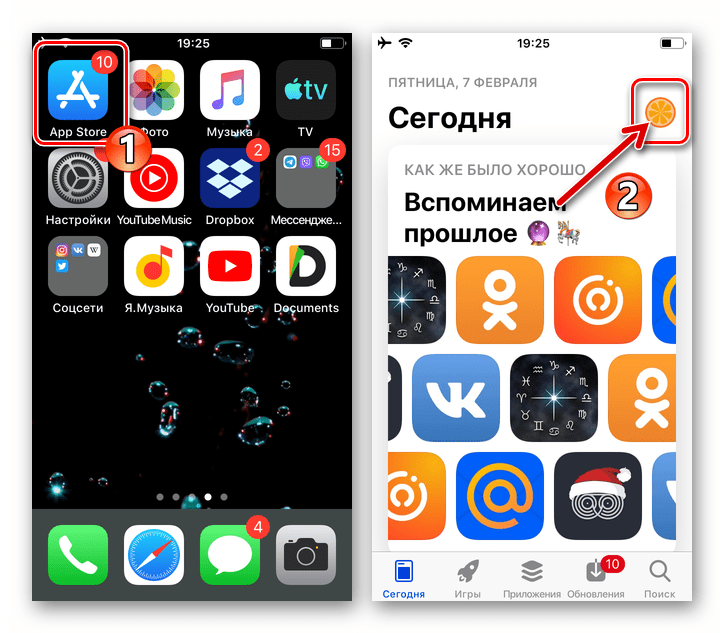 Apple App Store переход в настройки учетной записи для отмены подписки Эппл Мьюзик