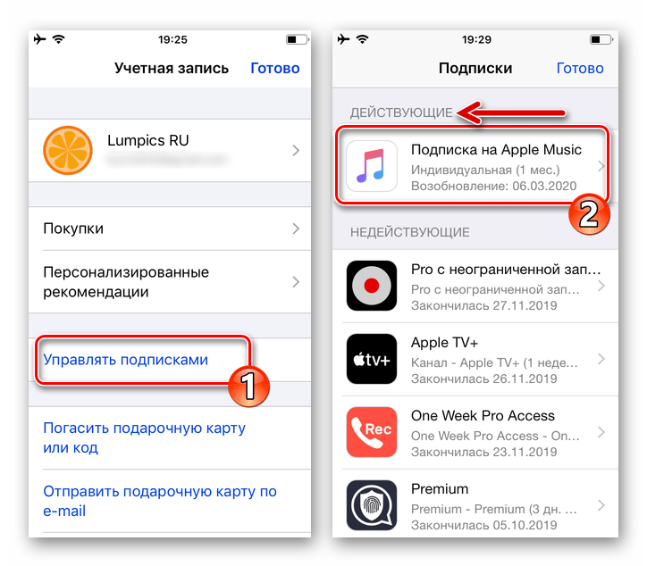 Apple App Store Управление подписками - Подписка на Эппл Мьюзик