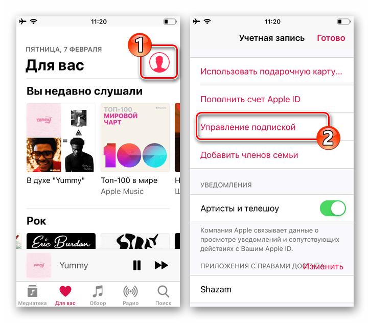Apple Music на iPhone - Переход в настройки Учетная запись - пункт Управлять подпиской