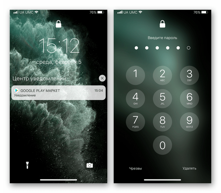 Блокировка экрана Android-смартфона в стиле Apple iPhone