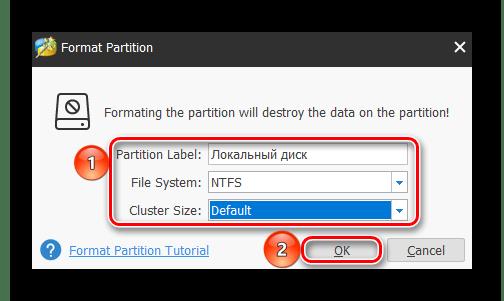 Форматирование диска в в MiniTool Partition Wizard