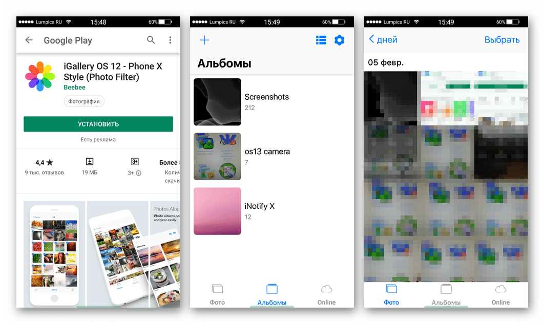Галерея для Android в стиле iOS из Google Play Маркета