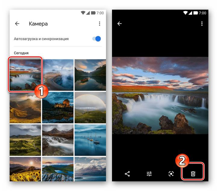 Google Фото для Android - переход к полноэкранному просмотру снимка, иконка Удалить в виде корзины
