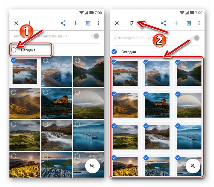 Google Фото для Android - выбор большого числа снимков для удаления