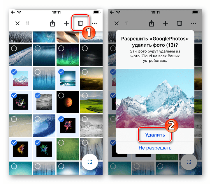 Google Фото для iOS - Переход к удалению массы объектов одновременно