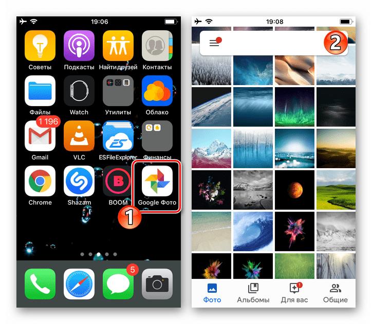 Google Фото для iOS запуск программы, переход к фотографиям, которые нужно удалить