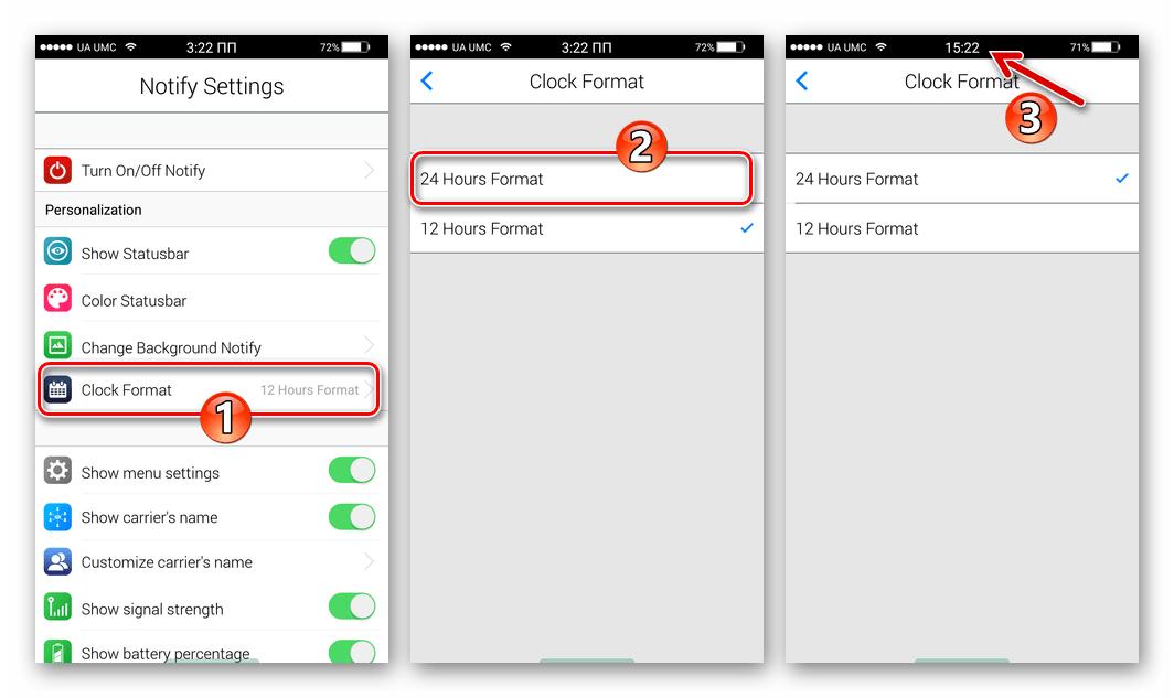 iNoty OS 11 для Android переключение формата отображения времени в строке состояния