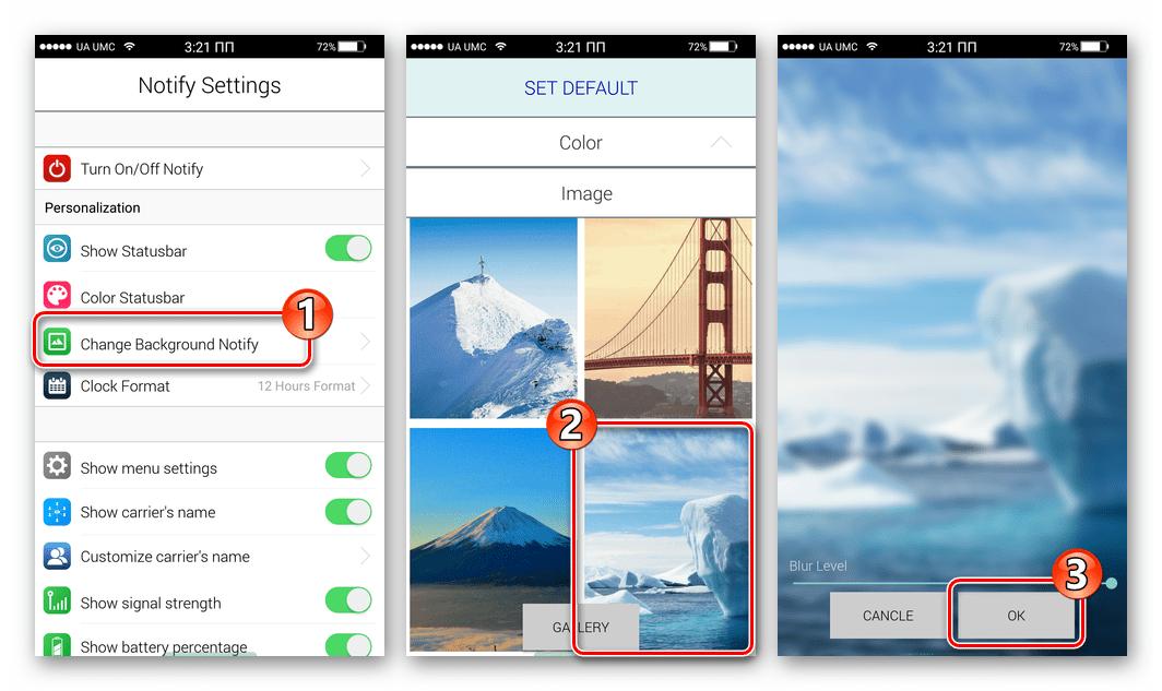 iNoty OS 11 для Android замена фона шторки уведомлений
