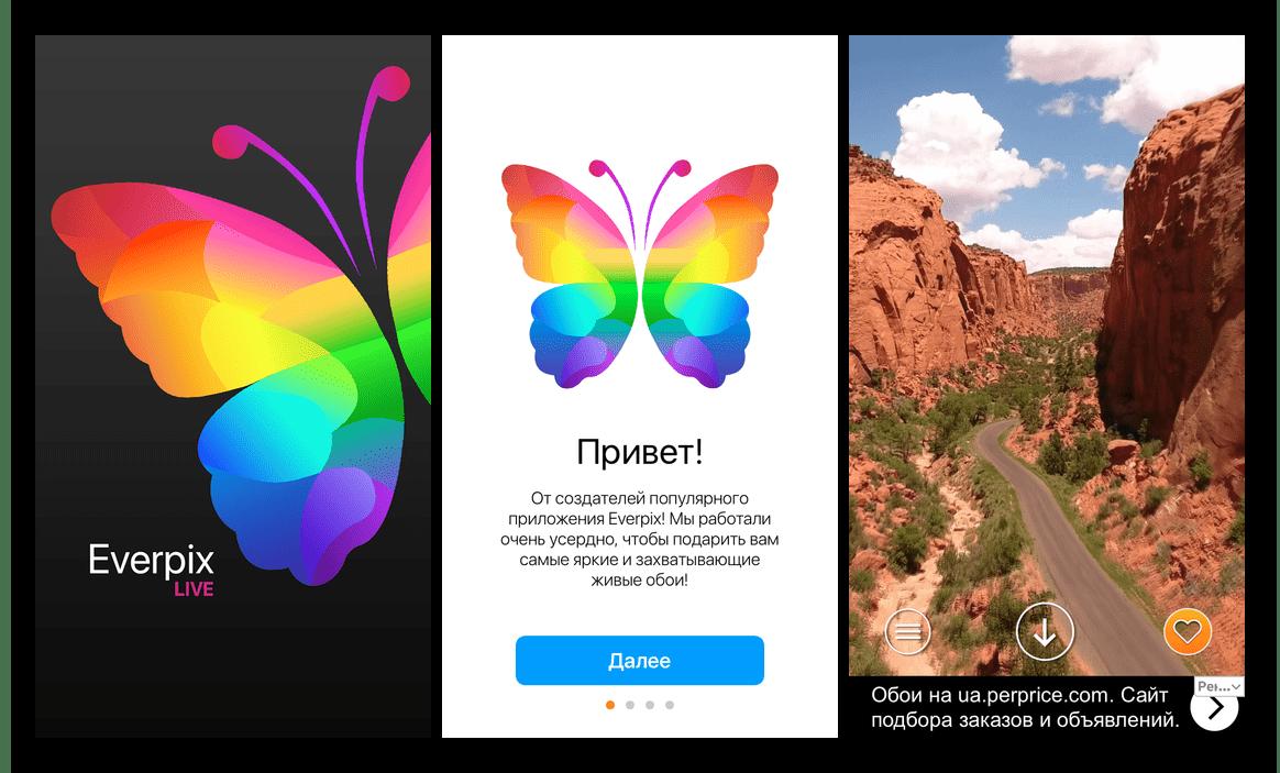Интерфейс приложении Everpix Live с живыми обоями для iPhone