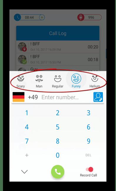 Интерфейс приложения FunCalls — Voice Changer & Call Recording на Android