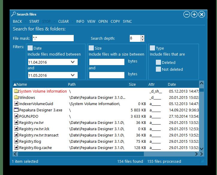 Интерфейс приложения GetDataBack