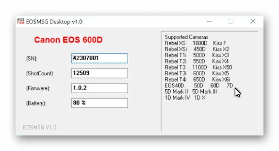 Интерфейс программы EOSMSG