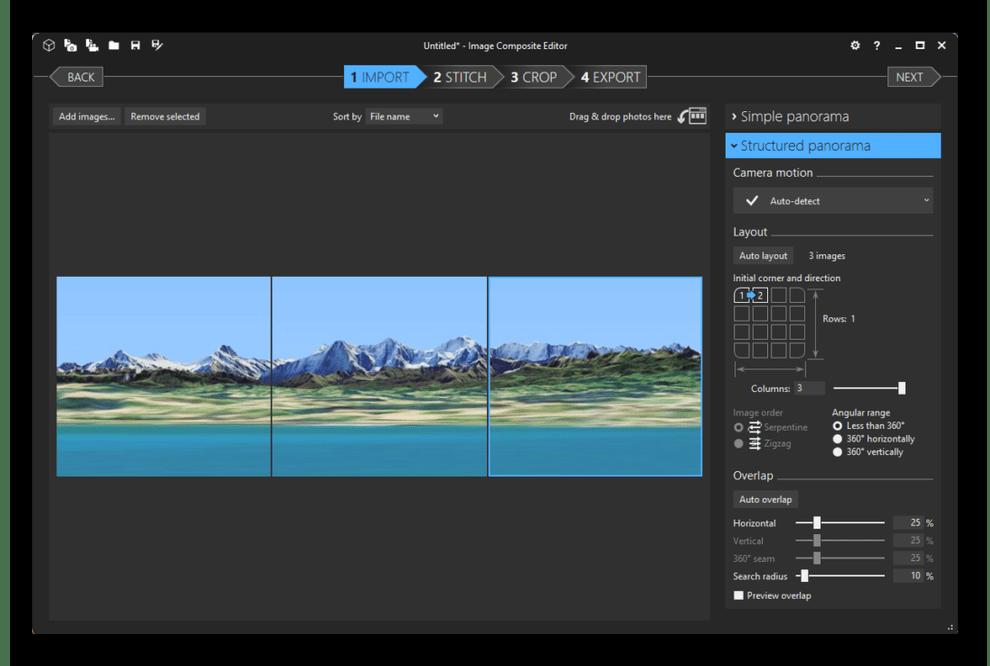 Интерфейс программы Image Composite Editor