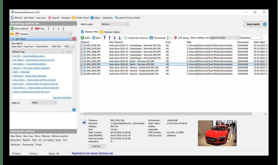 Использование команды Advanced Renamer для массового переименования файлов