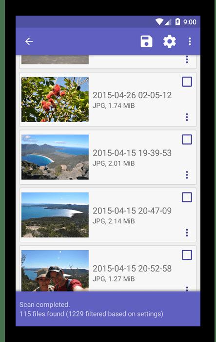 Программы для восстановления удаленных файлов с телефона