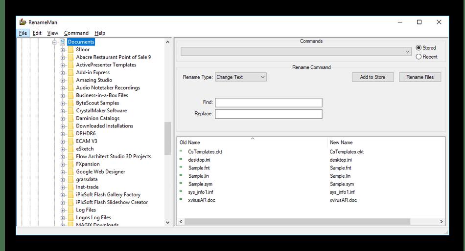 Использование приложения RenameMan для массового переименования файлов