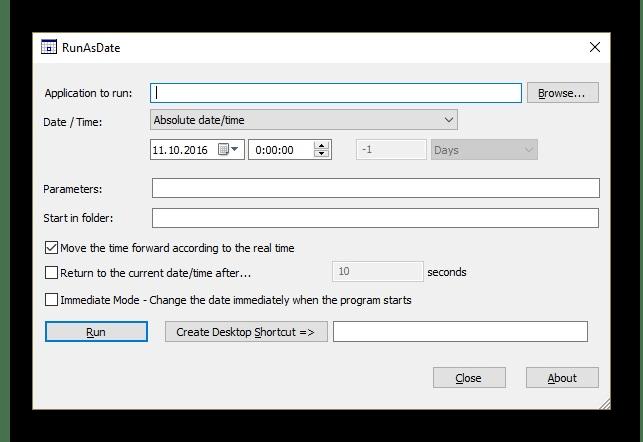 Использование программы RunAsDate для изменения даты создания файла