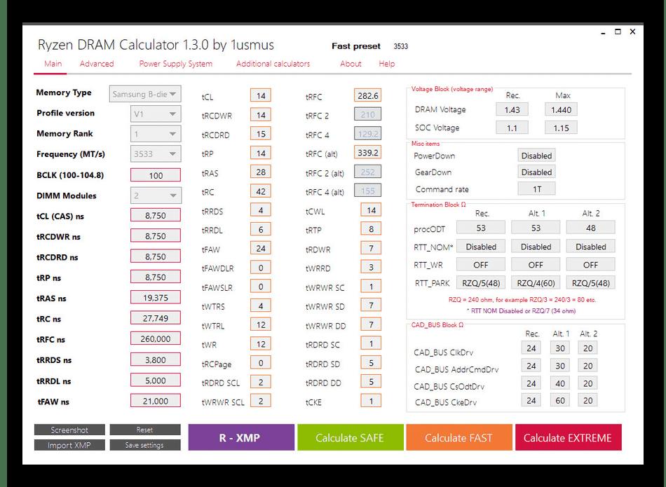 Использование программы Ryzen DRAM Calculator для разгона оперативной памяти
