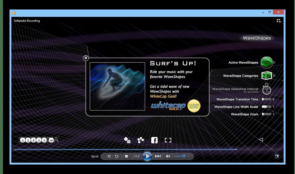 Использование программы WhiteCap для визуализации музыки