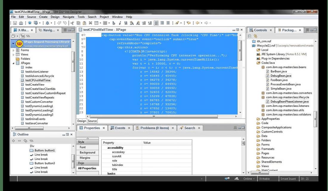 Использование программы XPages Dynamic для документооборота