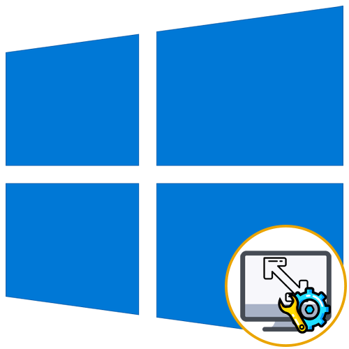 Как исправить растянутый экран на Windows 10