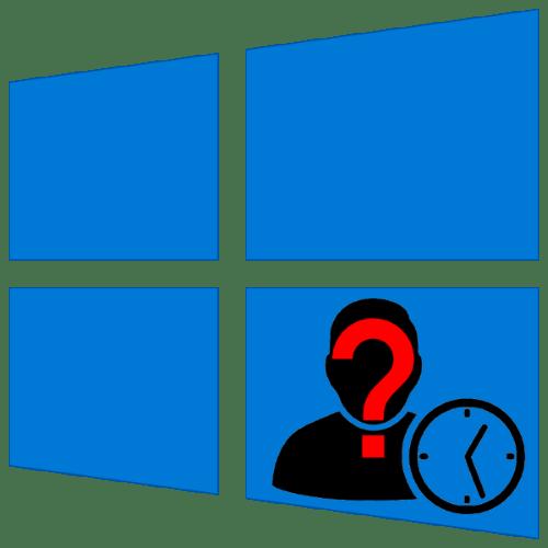 как исправить временный профиль windows 10