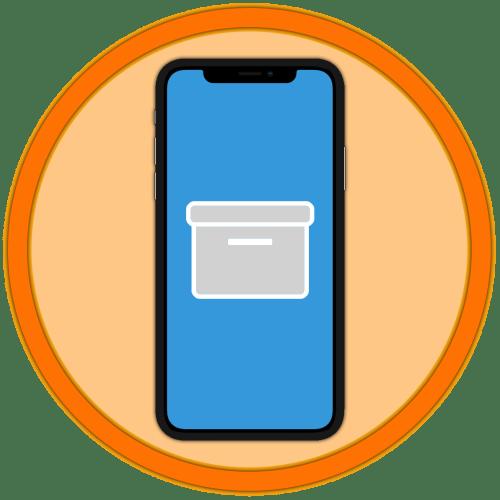 Как на айФоне открыть архив