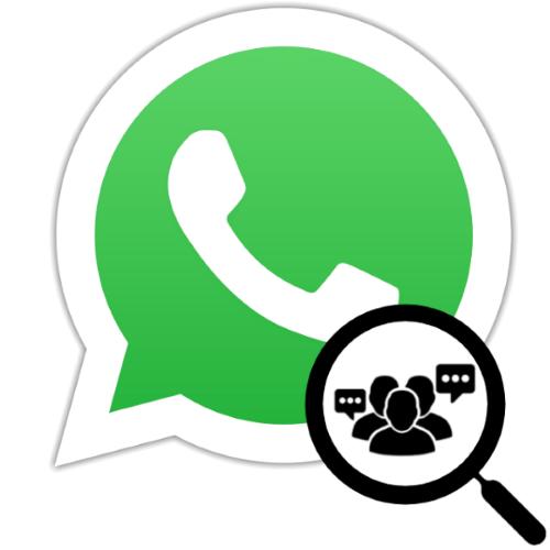 Как найти группу в WhatsApp