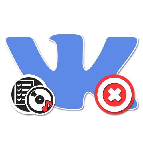 Как отключить подписку на музыку ВКонтакте
