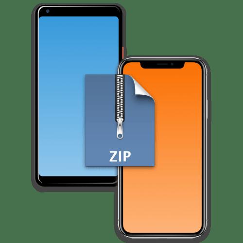 Как открыть файл ZIP на телефоне