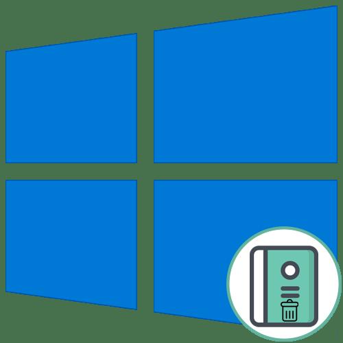 Как открыть удаление программ на Windows 10