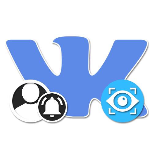 Как посмотреть упоминания о человеке ВКонтакте