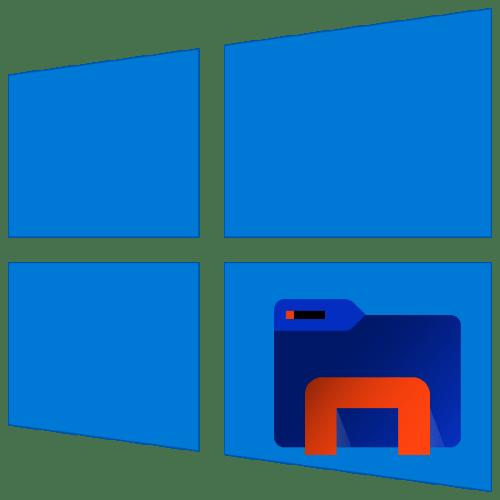 как сделать проводник темным в windows 10