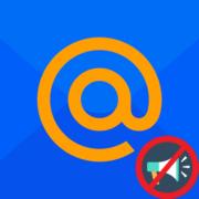 Как убрать рекламу в почте Mail.ru