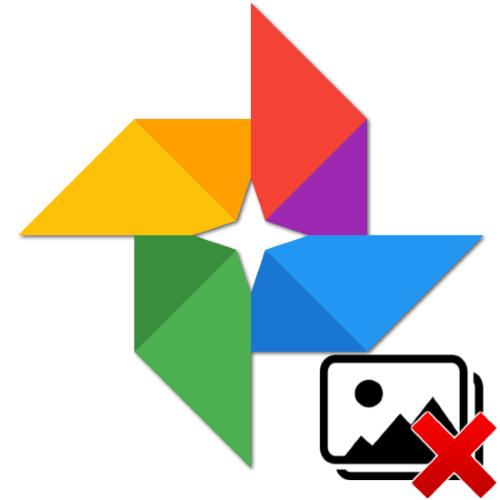 Как удалить фото из Google Фото