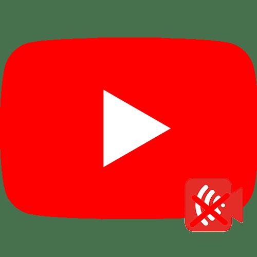 Как удалить трансляцию в Ютубе