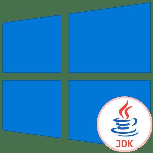 Как установить JDK в Windows 10